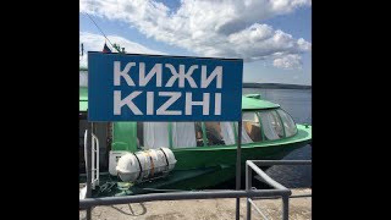 Кижи, Kizhi №2