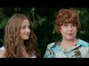 Мелодрама Ангел в сердце кино про любовь, интересное кино про любовь