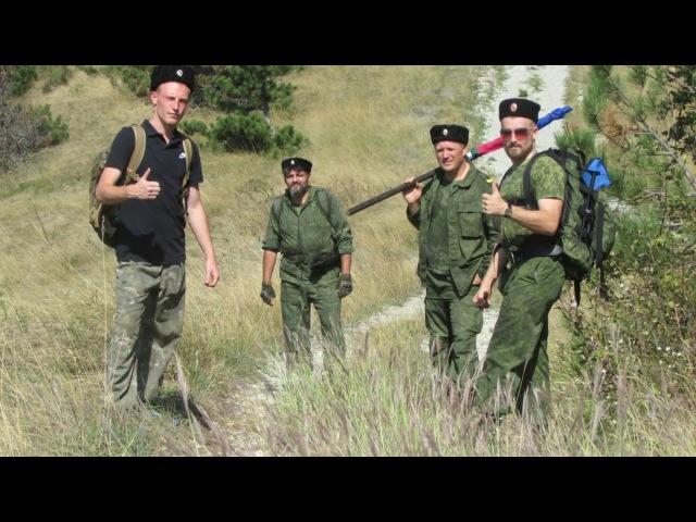 казаки Геленджика Восхождение к вершине Иорданова