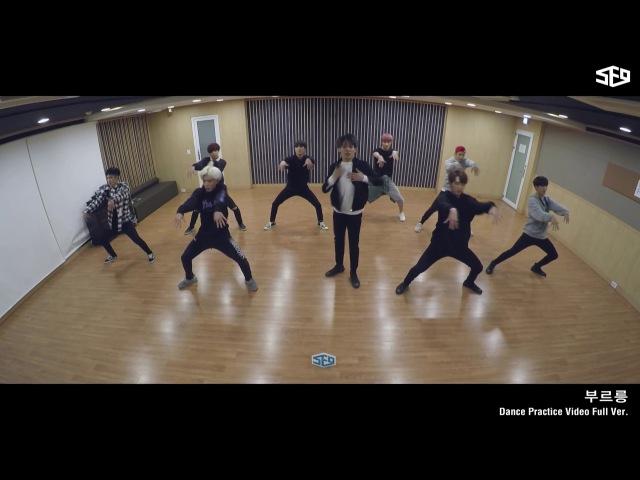 SF9 부르릉 ROAR 안무 연습 영상 Dance Practice Video Full Ver