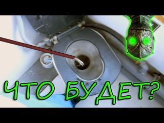 Что будет, если БРОСИТЬ ЛОМ В УНИТАЗ ПОЕЗДА? Рискнешь кинуть лом в туалет поезда на полном ходу?