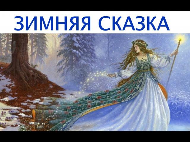 Афиша в кинотеатре город зима