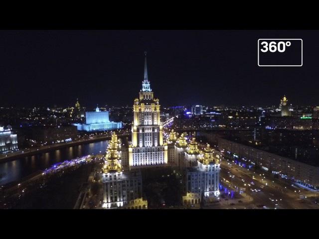 Ночная Москва: взгляд сверху