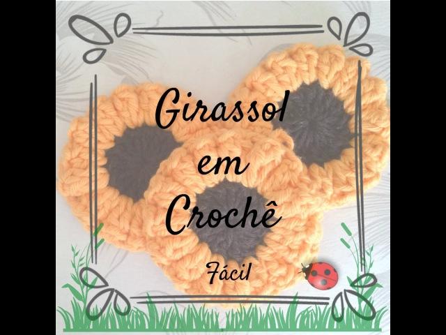 Girassol em crochê 簡単かぎ針編みひまわりПодсолнечник в легкой вязания крючком Sunflower in easy cro...