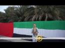 Город в Абу-Даби, Аль-Айн супер город для❤❤ работы в ОАЭ 🇦🇪🇦🇪🇦🇪