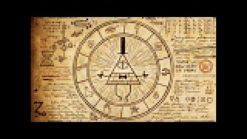 ЗАПРЕЩЕННАЯ КНИГА! Секреты и тайны Библии! Найден невиданный ранее артефакт!