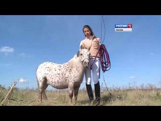 Россия-1: Город Спутник — Город счастливых (выпуск 4)