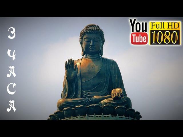Лучшая Китайская Музыка для медитации ☯ Красивая мелодия для отдыха ☯ Флейта ☯ фоновая музыка Релакс