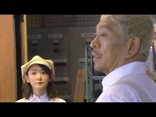 Hitoshi Matsumoto Ikoma Rina TownWork commercial making 松本人志・乃木坂46生駒出演/『タウンワーク』CMメイキング