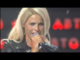 C. C. Catch - Heaven And Hell