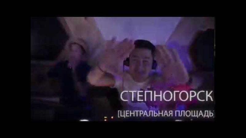 DJ Fara open-air «StepFest» Степногорск 2017