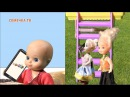 Мультики куклы Мама Барби Родители уехали Вредные детки косметика Плохие малыши Играем в куклы Барби 2017