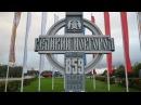 Великий Новгород Достопримечательности города и окрестностей
