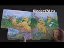 Детская музыкальная книга Храбрый утёнок Открой и слушай сказку. Азбукварик. В ...