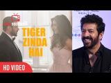 Kabir khan On Tiger Zinda Hai Movie  Salman Khan, Katrina Kaif