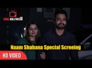 Jackky Bhagnani At Naam Shabana Movie Special Screening Viralbollywood