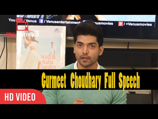 Gurmeet Chaudhari Full Speech Waada Raha Sanam Song Launch