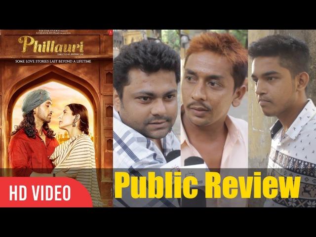 Phillauri Movie Public Review | Mahim | Anushka Sharma, Diljit Dosanjh, Suraj Sharma