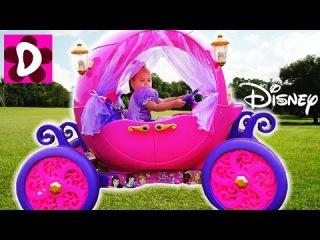 Волшебная Карета Принцессы В РЕАЛЬНОЙ ЖИЗНИ Сказка для Девочек Принцесса за Рул...