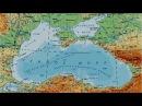 Чёрное море (рассказывает океанолог Михаил Флинт)