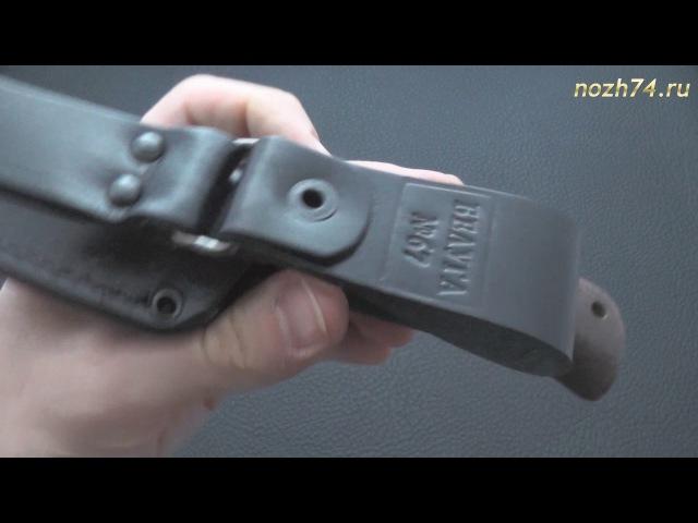 Нож Белуга (Микропористая резина, 110Х18М-ШД) - nozh74.ru