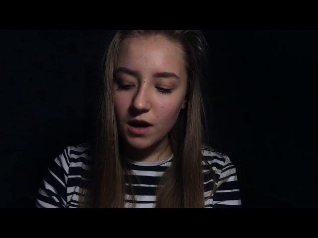 MiyaGi и Эндшпиль feat Amigo - Самая cover ❤️ кавер Анна Барабошина