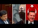 Знаки судьбы 12 пророческих фото политиков, на которые поначалу не обратили вним...