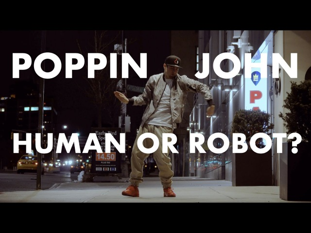 HUMAN OR ROBOT | POPPIN JOHN
