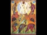 Преображение. Хор Валаамского монастыря.