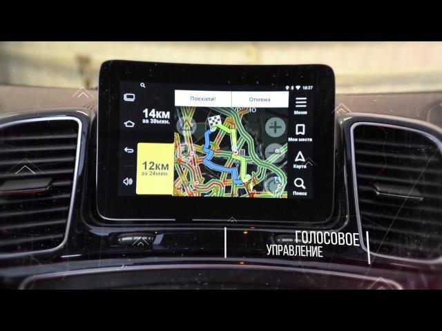 Mercedes GLS: Андроид 5.0.2 inside NTG 5.0 и выше