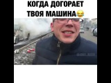Instagram post by ЛУЧШЕЕ ВИДЕО