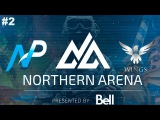 Grand Final Team NP vs Wings #2 (bo3) | Northern Arena Dota 2