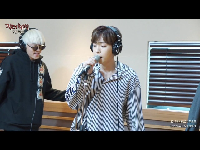 [Live on Air] WINNER - REALLY REALLY
