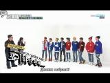 [RUS SUB] 17.02.08 NCT 127 Weekly Idol ЕР 289 (рус саб)
