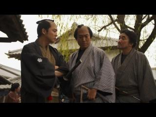 Вор периода Эдо по кличке Крыса 2 сезон 5 серия (озвучка GREEN TEA)