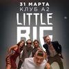 31.03.17 LITTLE BIG x A2