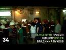 Авария на шахте «Мир» в Якутии: главное за 60 секунд