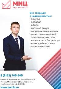 Максим Непейвода