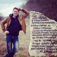 Андрей Пронин  pilot