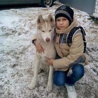 Александра Кондратюк