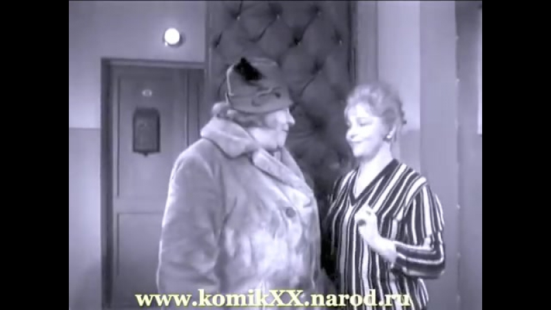 Королева Марго - Раневская