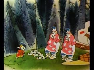 Советские мультфильмы - Вовка в тридевятом царстве  Советские мультфильмы для детей и взрослых