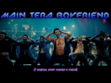 Main Tera Boyfriend Song ¦ Raabta ¦ Arijit Singh ¦ Neha Kakkar ¦ Sushant Singh Rajput, Kriti Sanon (рус.суб.)