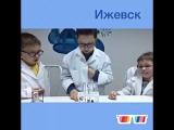 Егор &amp Катя &amp Тимофей