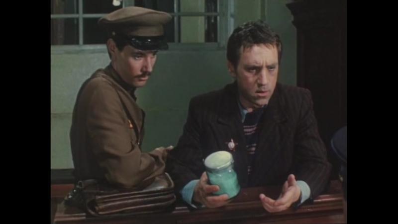 Место встречи изменить нельзя - 1 серия (1979)