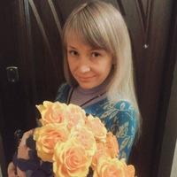 Марина Саманцова