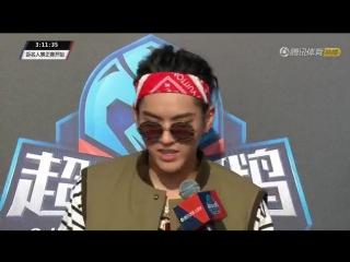 170910 Kris KrisWu WuYiFan @ Tencent All Star Basketball Red Carpet