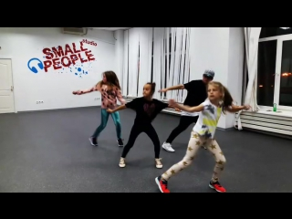 Small people studio
