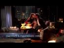 Холостяк - Идеальное свидание