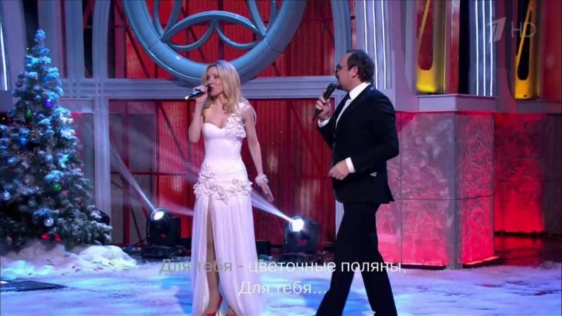 Стас Михайлов и Людмила Соколова - Всё для тебя (Две звезды)